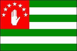 Флаг Абхазии