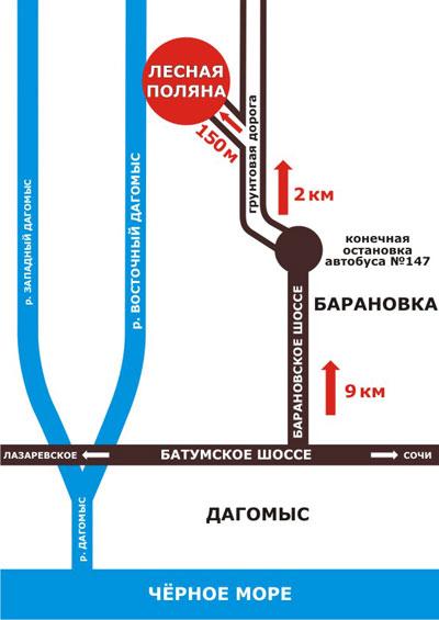 "Схема проезда на ""Лесную поляну"""