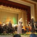 Абхазская филармония