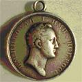медаль Кавказ 1837